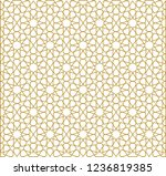 seamless pattern in authentic... | Shutterstock .eps vector #1236819385