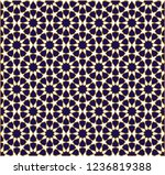 seamless pattern in authentic...   Shutterstock .eps vector #1236819388