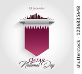 qatar national day celebration... | Shutterstock .eps vector #1236835648