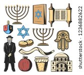 jewish symbols and judaism... | Shutterstock .eps vector #1236882622