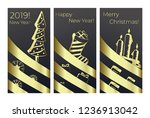 christmas brochure template... | Shutterstock .eps vector #1236913042