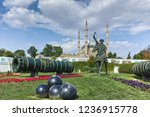 edirne  turkey   may 26  2018   ...   Shutterstock . vector #1236915778