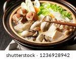 oyster hot pot   Shutterstock . vector #1236928942