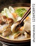 oyster hot pot   Shutterstock . vector #1236928972