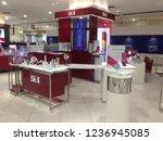 selangor  malaysia   november...   Shutterstock . vector #1236945085