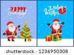 happy holidays and warm wishes... | Shutterstock .eps vector #1236950308