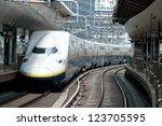 tokyo   may 20  shinkansen... | Shutterstock . vector #123705595