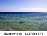 sharm el shaikh  egypt  ...   Shutterstock . vector #1237066675