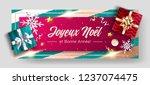 joyeux noel et bonne annee... | Shutterstock .eps vector #1237074475
