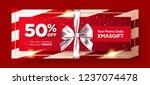 christmas gift voucher or xmas... | Shutterstock .eps vector #1237074478