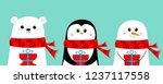 polar white bear  snowman ... | Shutterstock .eps vector #1237117558