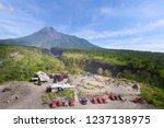 yogyakarta indonesia  november...   Shutterstock . vector #1237138975