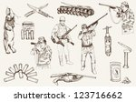 compilation of vector... | Shutterstock .eps vector #123716662