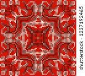 ethnic pixel seamless pattern...   Shutterstock . vector #1237192465