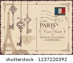 retro postcard with eiffel... | Shutterstock .eps vector #1237220392