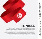 tunisia flag for decorative...   Shutterstock .eps vector #1237293382