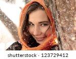 outdoors portrait of the...   Shutterstock . vector #123729412