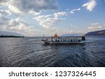 scenic view of erhai lake  dali ... | Shutterstock . vector #1237326445