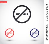 no smoking vector icon eps 10