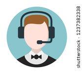 customer service agent | Shutterstock .eps vector #1237382338