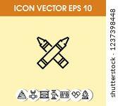 highlighter icon vector | Shutterstock .eps vector #1237398448