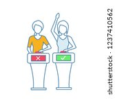 quiz show color icon. players...   Shutterstock .eps vector #1237410562