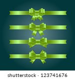 vector satin ribbons and bow... | Shutterstock .eps vector #123741676