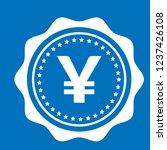 yuan icon emblem  label  badge...