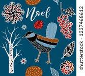noel print design  invitation...   Shutterstock .eps vector #1237468612