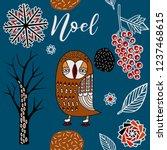 noel print design  invitation...   Shutterstock .eps vector #1237468615