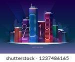 new year's night city. vector... | Shutterstock .eps vector #1237486165