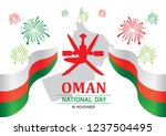 the sultanate of oman happy...   Shutterstock .eps vector #1237504495