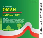 the sultanate of oman happy...   Shutterstock .eps vector #1237504528