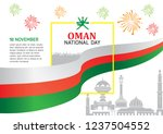 the sultanate of oman happy...   Shutterstock .eps vector #1237504552