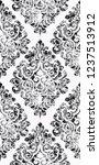 vintage flourish ornament... | Shutterstock .eps vector #1237513912