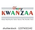 creative abstract for kwanzaa... | Shutterstock .eps vector #1237632142