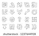arrow charcoal icons set....   Shutterstock .eps vector #1237644928