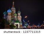 color scheme of st. basils... | Shutterstock . vector #1237711315
