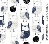 seamless pattern with owls and... | Shutterstock .eps vector #1237768078