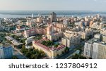 modern city on river shore ... | Shutterstock . vector #1237804912