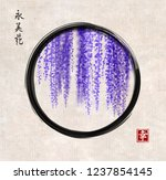 wisteria hand drawn with ink in ...   Shutterstock .eps vector #1237854145