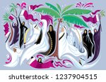 abstract qatar art  national... | Shutterstock .eps vector #1237904515