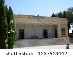 yazd  iran   september 3  atash ... | Shutterstock . vector #1237923442