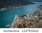 homes and houses in kotor town... | Shutterstock . vector #1237923622