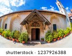 view of chrysoroyiatissa... | Shutterstock . vector #1237926388