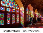 shiraz  iran   september 6 ... | Shutterstock . vector #1237929928