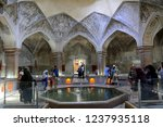 shiraz  iran   september 6 ... | Shutterstock . vector #1237935118
