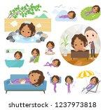a set of women in sportswear...   Shutterstock .eps vector #1237973818