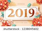 elegant floral paper art new... | Shutterstock .eps vector #1238045602