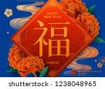Spring Festival Paper Art...